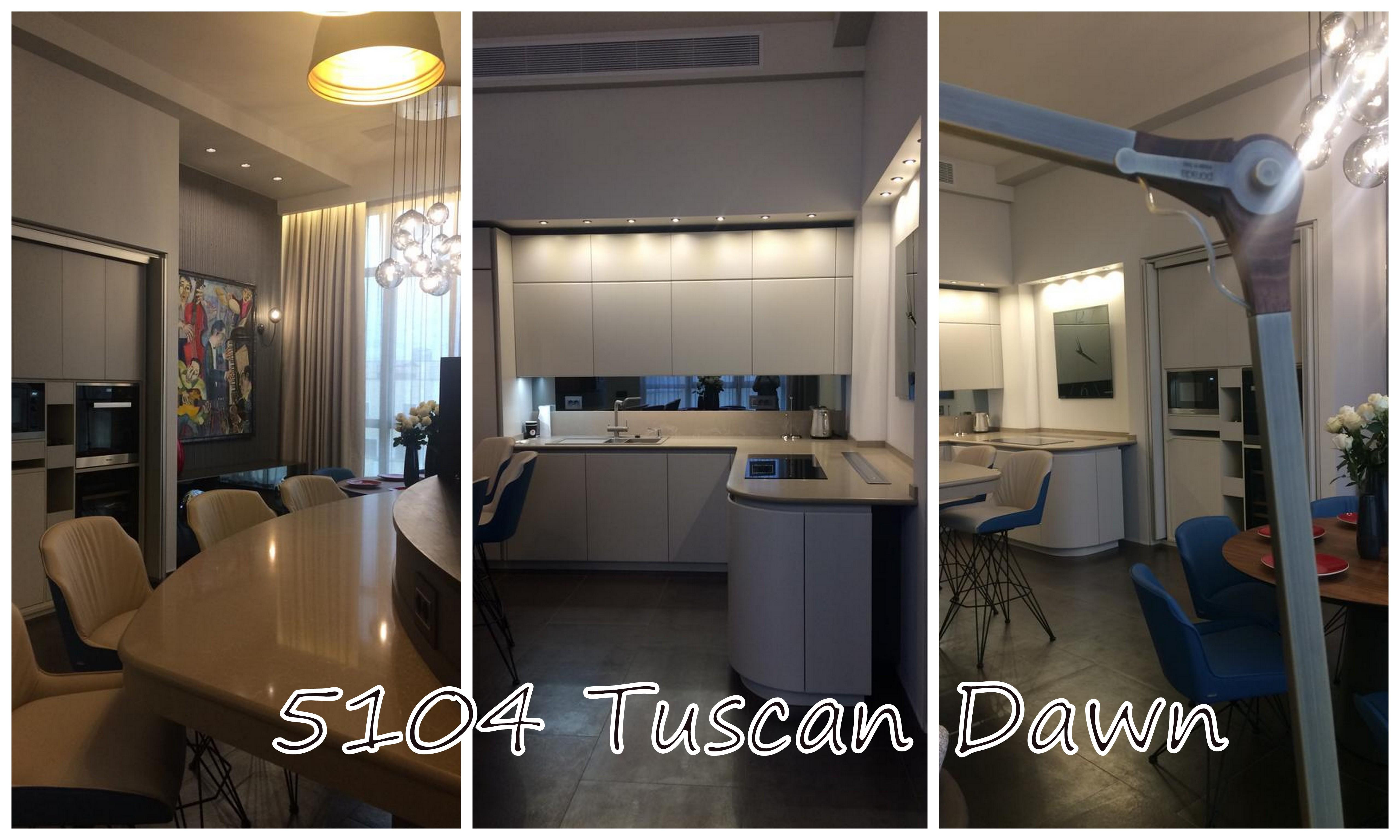 Столешница кварцевого камня 5104 Tuscan Dawn / Тускан Даун Caesarstone