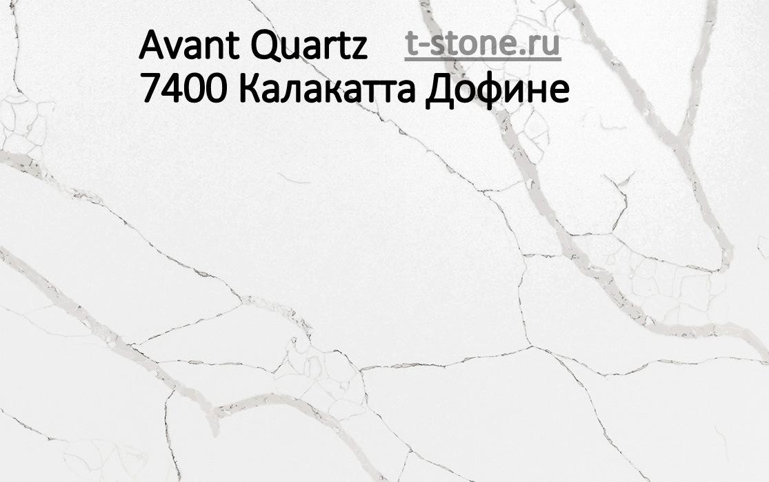 7400 Калакатта Дофине